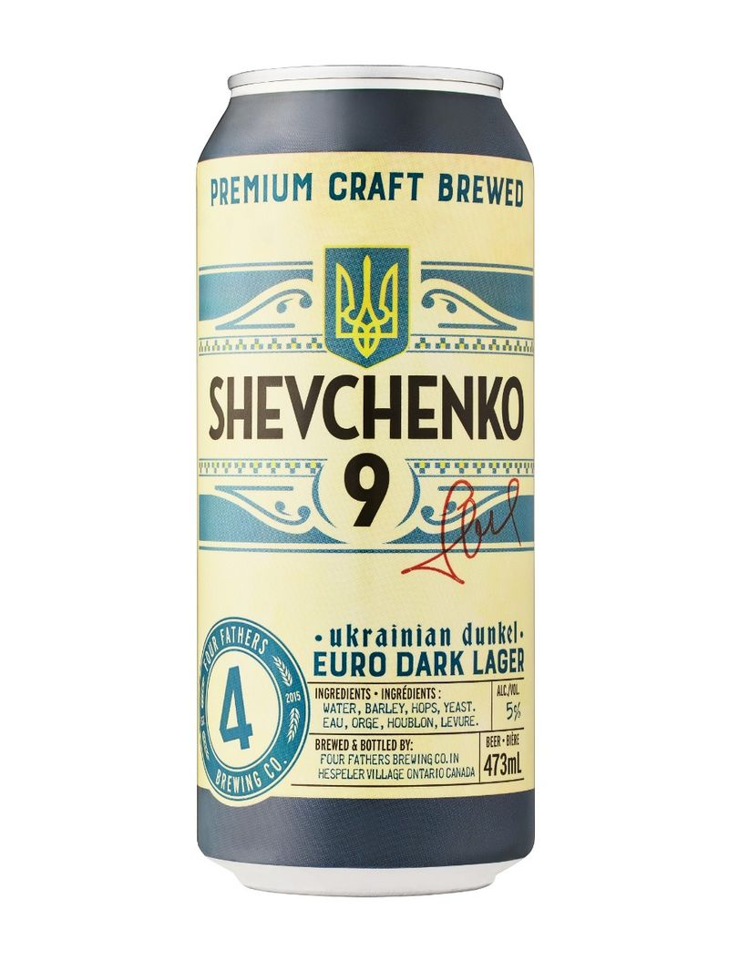 FOUR-FATHERS-BREWING-SHEVCHENKO-9--